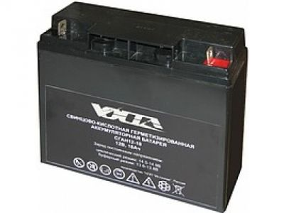 ups battery volta agm st 12v 18ah